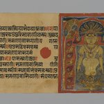 Page 60 from a manuscript of the Kalpasutra: recto text, verso image of Parshvanatha beneath the cobra canopy