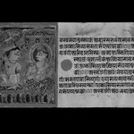 Page 73 from a manuscript of the Kalpasutra: recto image of Rishabanathas initiation, verso text