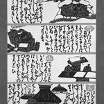 Homage to Japanese Paper, Scenes of Paper-Making with Calligraphy