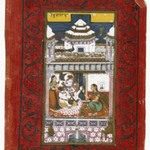 Bhairava Raga, Page from a Ragamala Series