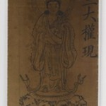 One of the Twelve Bodhisattvas