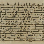 Quran Leaf in Kufic Script