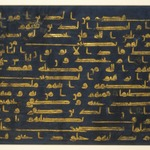 "Folio from the ""Blue"" Quran"