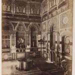 Damascus- Interior of the British Consulate