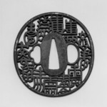 "Tsuba (Sword Guard) with ""Nunome"" Design"