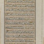 Leaf from a Quran