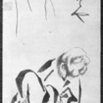 Futabaki Daruma