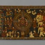 Jain Book Cover