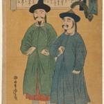 Two Chinese Men (Seicho-jin)