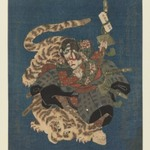 Ichikawa Danjuro VII as Kokusenya Fights Tiger Surimono for Tsurunova Poetry Club of Osaka