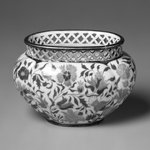 Cache Pot or Vase