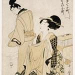 """Kaiyoikomachi"": A Geisha in her Lovers Room, from Futaba gusa Nanakomachi"