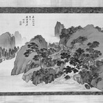 Mountain Landscape in Chinese Manner