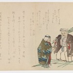 The Elderly Couple Jô and Uba, Spirits of the Pine Tree, with Rake for Collecting Pine Needles