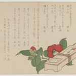 Camellia with Sweets Box (Yokan)