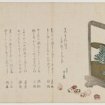 Standing Screen of New Years Pine Saplings in Clouds with Sweets