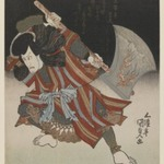 Ichikawa Danj&ucirc;r&ocirc; as Unno Kotar&ocirc; Yukiuji (Disguised as Yamagatsu Bu&ocirc;) from a Kamoise at the Ichmuraza Theatre