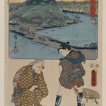 Print from the Series Fifty-three Stages of the Tokaido (Tokaido Gojusan)