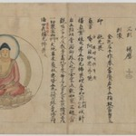 Manuscript and Image of Buddha