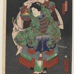 The Osaka Kabuki Actor Gennosuke III
