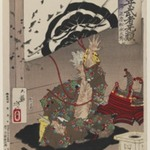 Matsunaga Hisahide About to Commit Suicide, from the series &quot;Yoshitoshis Courageous Warriors&quot;