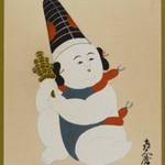[Untitled] (Seated Boy, Wearing Hat, and Holding a Toy)