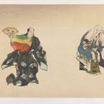 Two Actors by the Moon [from Large Sheet Depictions of Noh Actors]