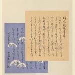 Index of Fujin Fuzoku