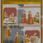Illustration from a Manuscript of the Bihari Satasai