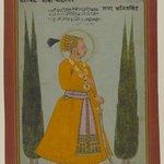 Posthumous Portrait of Maharaja Ajit Singh of Marwar