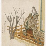 A Court Lady Viewing Cherry Blossoms