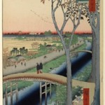 Koume Embankment, No. 104 from One Hundred Famous Views of Edo
