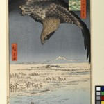 Fukagawa Susaki and Jumantsubo, No. 107 from One Hundred Famous Views of Edo