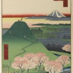 New Fuji, Meguro, No. 24 in One Hundred Famous Views of Edo