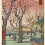 Plum Garden, Kamata (Kamata no Umezono), No. 27 from One Hundred Famous Views of Edo