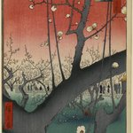 Plum Estate, Kameido (Kameido Umeyashiki), No. 30 from One Hundred Famous Views of Edo