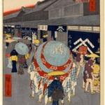 View of Nihonbashi Tori-itchome (Nihonbashi Tori-itchome Ryakuzu), No. 44 from One Hundred Famous Views of Edo