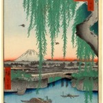 Yatsumi Bridge, No. 45 from One Hundred Famous Views of Edo
