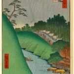 Seido and Kanda River From Shohei Bridge, No. 47 from One Hundred Famous Views of Edo
