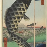 Suido Bridge and Surugadai (Suidobashi Surugadai), No. 48 from One Hundred Famous Views of Edo