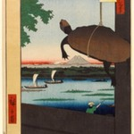 Mannen Bridge, Fukagawa (Fukagawa Mannenbashi), No. 56 from One Hundred Famous Views of Edo