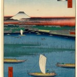 Mitsumata Wakarenofuchi, No. 57 from One Hundred Famous Views of Edo