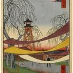 Hatsune Riding Grounds, Bakuro-cho, No. 6 in One Hundred Famous Views of Edo