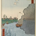Scattered Pines, Tone River, No. 71 from One Hundred Famous Views of Edo
