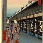 Cotton-Goods Lane, Odenma-cho, No. 7 in One Hundred Famous Views of Edo
