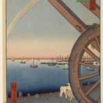 Ushimachi, Takanawa, No. 81 from One Hundred Famous Views of Edo