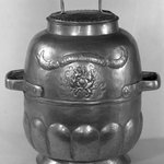 Milk Can with Two Handles