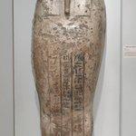 Sarcophagus Lid of Pa-di-Djehuti