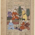Bahram Gur and Courtiers Entertained by Barbad the Musician, Page from a manuscript of the Shahnama of Firdawsi (d. 1020)
