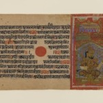 Leaf from a Dispersed Jain Manuscript of the Kalakacharya-katha